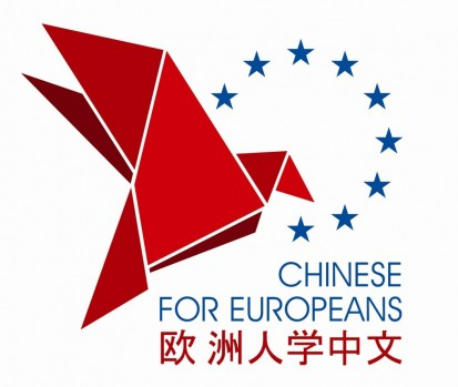 Impara il cinese on-line