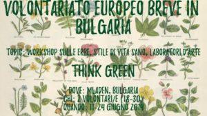 ESC_Bulgaria_Erbe